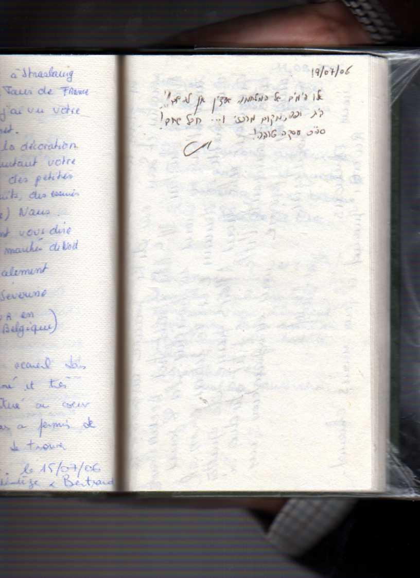 livre d'or gite de standing strasbourg (commentaires)